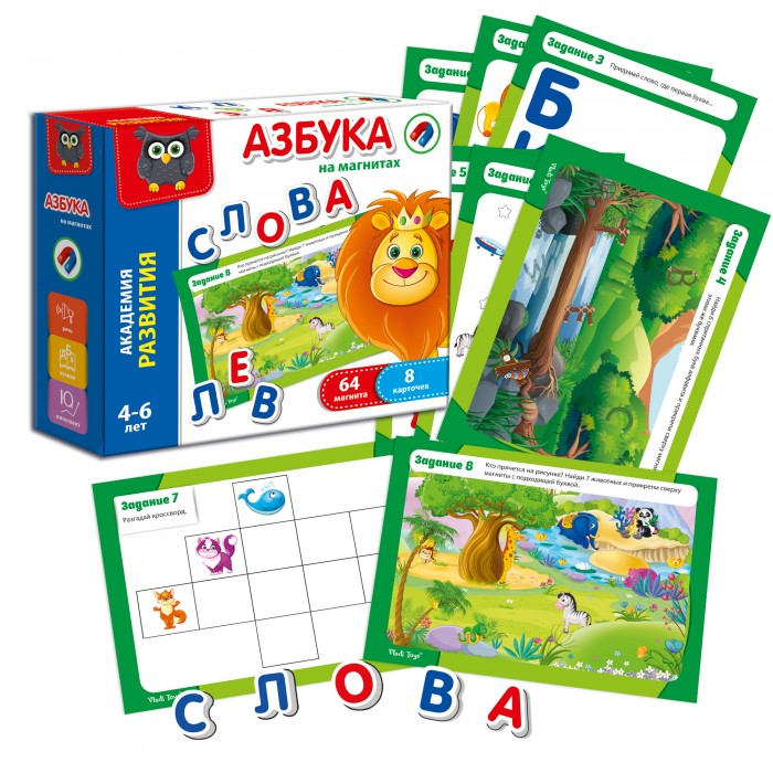 Раннее развитие Vladi toys Мягкие пазлы Азбука на магнитах vladi toys vladi toys мягкие пазлы азбука на магнитах
