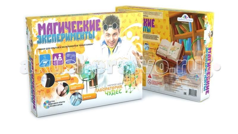 Наборы для творчества Инновации для детей Набор Юный химик. Магические эксперименты набор для творчества инновации для детей инновации для детей набор для опытов магические эксперименты