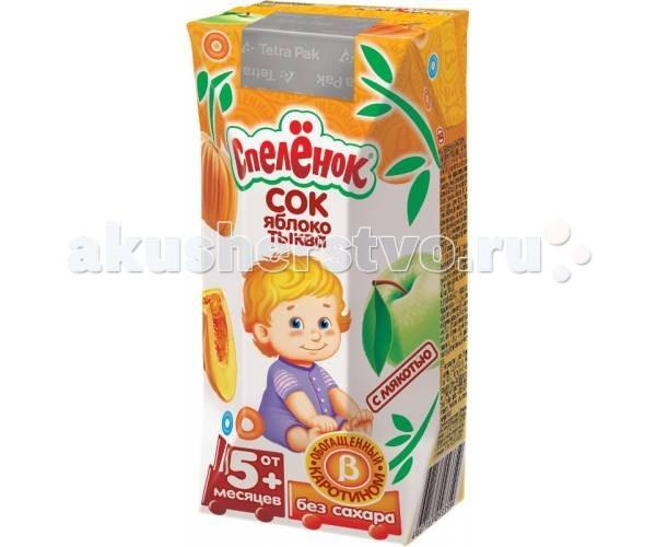 Соки и напитки Спеленок Сок Яблоко-тыква с бета-каротином с 5 мес. 200 мл спеленок пюре морковь с яблоком с 5 мес 80 гр