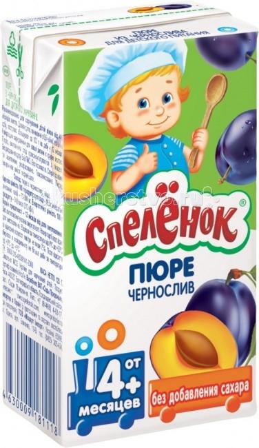Пюре Спеленок Пюре Чернослив с 4 мес. 125 г пюре спеленок пюре персик с 4 мес 80 г