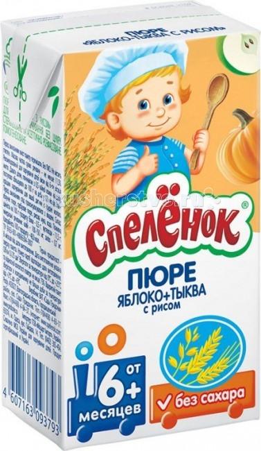 Пюре Спеленок Пюре Яблоко-тыква с рисом с 6 мес. 125 г пюре спеленок пюре яблоко морковь со сливками с 6 мес 125 г