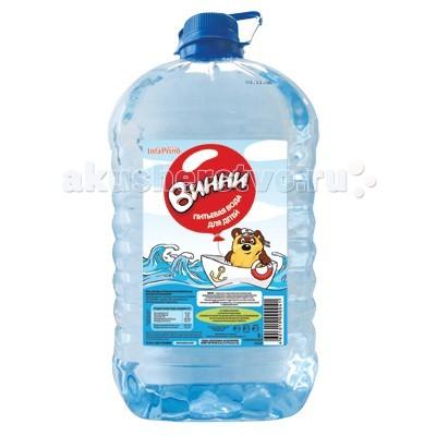 Вода Винни Детская вода 5 л вода жемчужина байкала 0 5 л спорт негазированная упаковка 12 шт