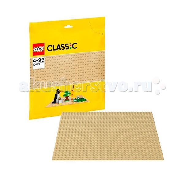 Lego Lego Classic 10699 Лего Классик Строительная пластина бежевая lego lego classic строительная пластина зеленого цвета