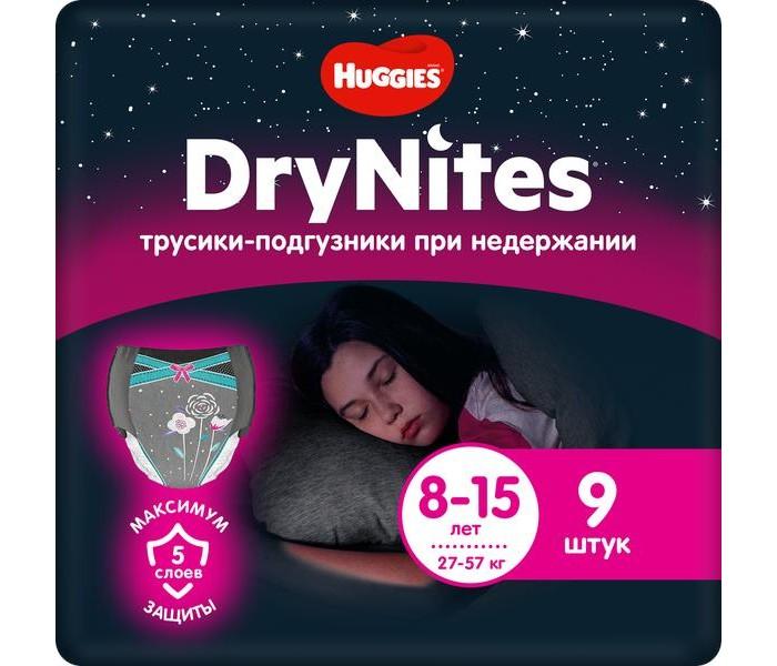 Подгузники Huggies Подгузники-трусики ночные DryNights для девочек (27-57 кг) 9 шт. лифчик для девочек 9 лет