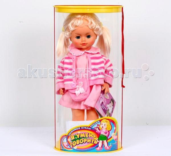 Куклы и одежда для кукол Весна Кукла Инна 19 43 см кабель 3 5 мм jack hama audio extension cable 122323