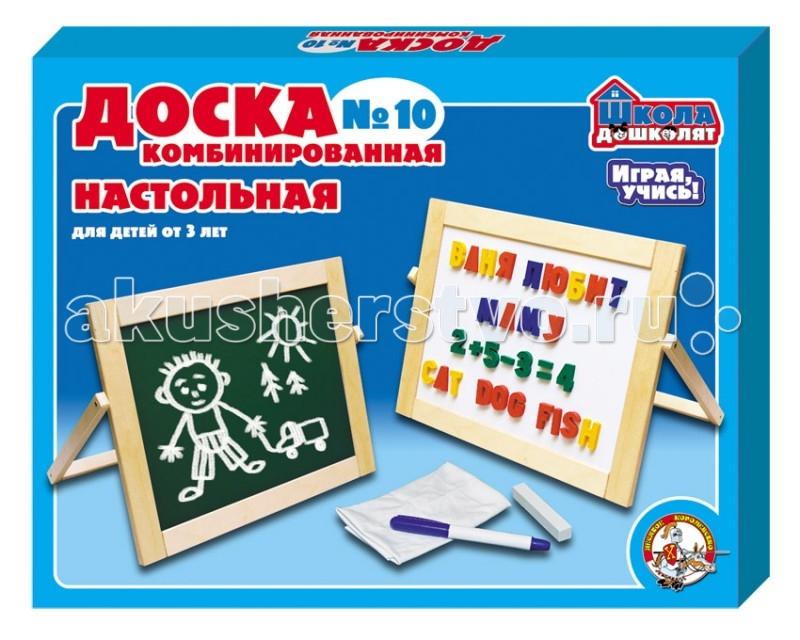 Доски и мольберты Тридевятое царство Магнитно-маркерная доска для детей дк-10