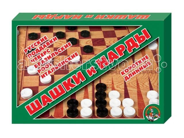 Настольные игры Тридевятое царство Шашки-нарды большие  настольные игры craftsman шашки и нарды