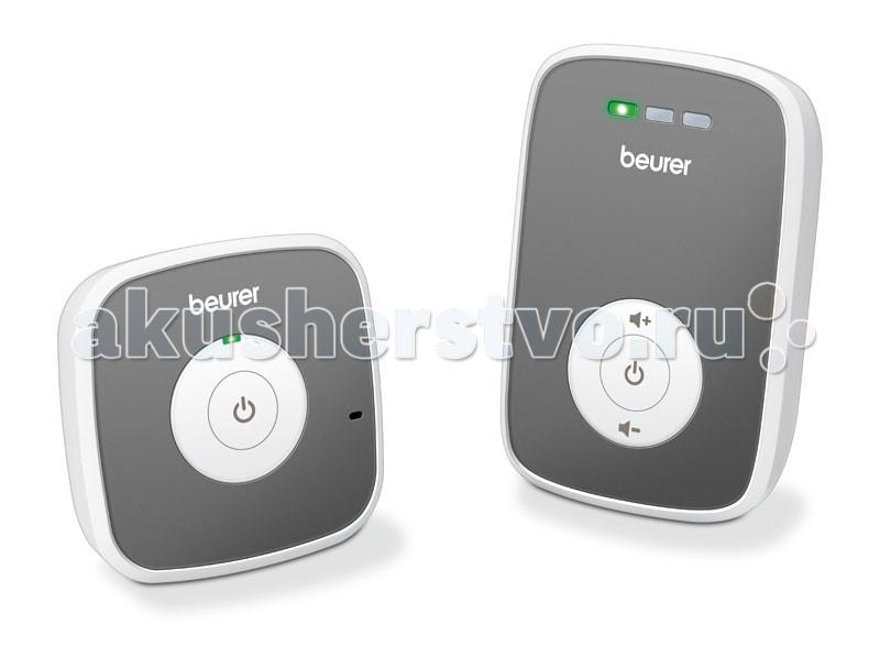 Beurer Радионяня BY33Радионяня BY33Радионяня Beurer BY33 - это современное устройство аудионаблюдения за малышом, созданное немецким производителем в лучших традициях: качество, надежность и удобство.  Особенности: Спокойствие и безопасность для часов сна и отдыха Состоит из блока для ребенка и блока для родителей Режим EcoMode для передачи с низким уровнем излучения и высокой энергоэффективностью Цифровая беспроводная технология обеспечивает прекрасное качество изображения и звука Оптический контроль уровня шума в виде светодиодов Немедленная готовность к работе без длительного поиска свободного канала — не требует установки Контроль радиуса действия с сигналом при прерывании соединения Регулировка громкости (родительский блок) Сигнал о необходимости смены батареек Бесперебойная передача благодаря 120 различным каналам Радиус действия до 300 метров Передаваемая частота 1.8 ГГц   Производитель:Beurer GmbH , Германия<br>