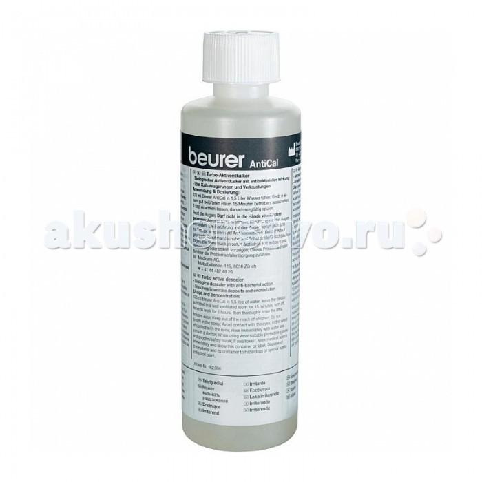 Увлажнители и очистители воздуха Beurer Раствор от накипи для LW110 250 мл шагомер beurer as50