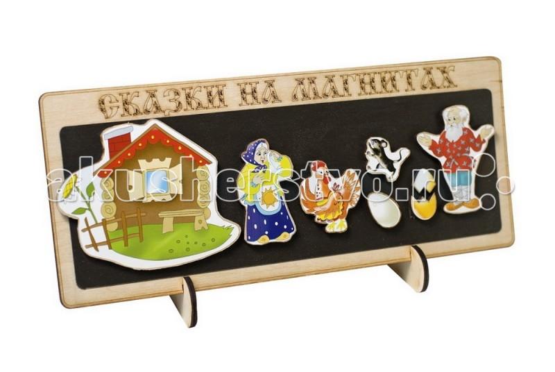 Раннее развитие Бэмби Сказки на магнитах Курочка Ряба бэмби игрушка деревянная матрёшка курочка ряба бэмби