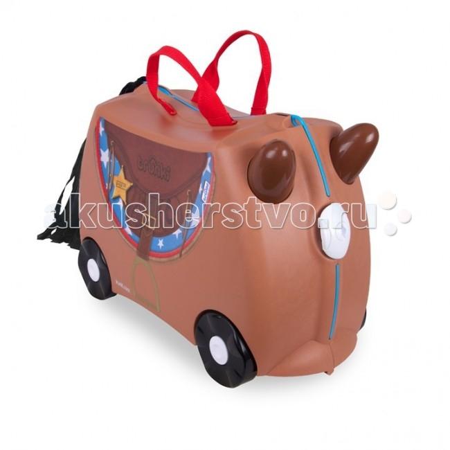 Trunki Чемодан на колесах Лошадка БронкоЧемодан на колесах Лошадка БронкоДетский чемодан Лошадка Бронко - сделан из прочного легкого пластика, что позволяет не только брать его с собой в путешествие, но даже кататься на нем!   Чемодан Лошадка Бронко станет прекрасным игровым спутником каждого маленького путешественника. Чемодан выполнен в коричневом цвете, украшен изображением ковбойской сумочки и бахромой из текстиля. У чемоданчика есть забавные коричневые ручки в виде рожек, для того, чтобы ребенок мог держаться во время катания. Удобная прочная ручка из текстиля позволяет родителям возить чемодан или катать ребенка.   Несмотря на забавный внешний вид, чемодан Транки очень прочен и функционален. Вместительная конструкция весит меньше 3 кг. Выемка в верхней части корпуса служит седлом для юных гонщиков, и мало какой ребёнок откажется от удовольствия прокатиться на таком необычном транспорте.   Особенности чемодана Trunki:     Прочный легкий корпус с удобным сидением, Широкие устойчивые колеса для перемещения и катания, Прорезиненный мягкий обод вдоль отделений чемодана, Надежный безопасный замок защищает от случайного раскрытия, Специальный ремень с прочными карабинами позволяет легко перемещать чемодан и катать ребенка,   Ручки из пластика на корпусе чемодана позволяют ребенку держаться при перемещении.   Чемоданы Trunki были созданы в Англии для того, чтобы малыши не скучали во время путешествий. В удобный вместительный чемодан можно заполнить необходимыми вехами, книгами и, конечно же, любимыми игрушками. Широкие устойчивые колеса позволяют не только перемещать чемодан, но и даже покататься на нем. Теперь при ожидании при регистрации или ожидании рейса вашему ребенку точно не будет скучно.   Вместительность: 18 литров.  Максимальный вес нагрузки: 45 кг.<br>