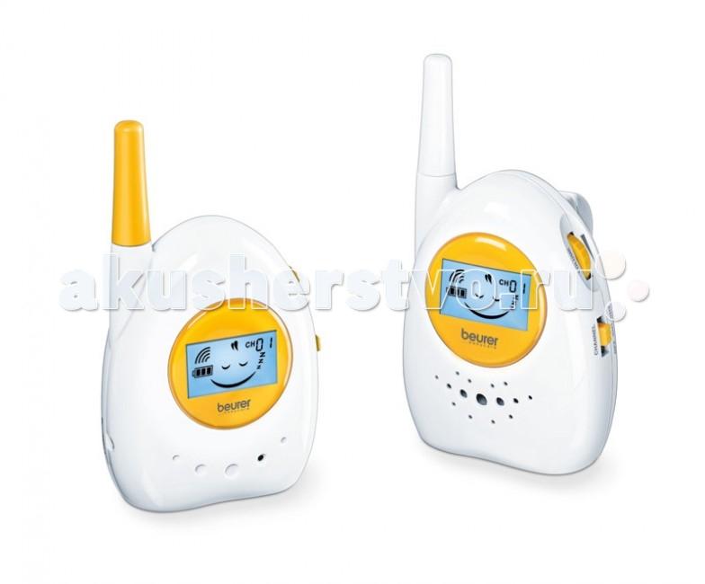 Beurer Радионяня BY84Радионяня BY84Радионяня Beurer BY 84 с большими возможностями.  Особенности: Режим EcoMode для передачи с низким уровнем излучения и высокой энергоэффективностью Эмоции ребенка на вашем дисплее Дисплей с синей подсветкой  16 сигналов контрольной частоты, а также 2 выбираемых канала для минимальных помех со стороны других радиоисточников Чрезвычайно большая дальность действия до 800 метров Контроль радиуса действия акустическим сигналом при прерывании соединения Возможна плавная регулировка настройки  Индикация выбранного канала Практичный поясной зажим  Передаваемая частота 864 МГц   Производитель:Beurer GmbH , Германия<br>
