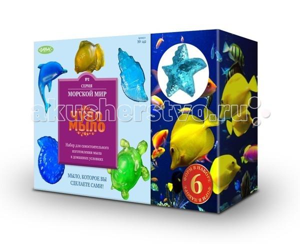 Наборы для творчества Каррас Чудо-мыло Морской мир набор для изготовления мыла морской мир