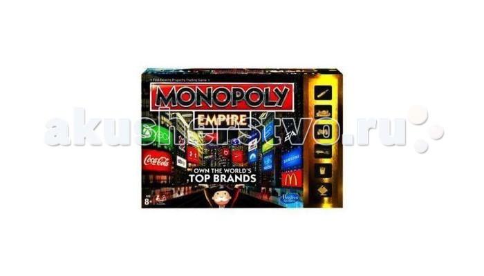 Hasbro Games Монополия ИмперияGames Монополия ИмперияHASBRO Монополия Империя.  Настольная игра Монополия находится на пике популярности вот уже несколько десятков лет. Эта экономическая стратегия достаточно проста и в то же время увлекательна, благодаря чему с одинаковым удовольствием играть в нее будут и взрослые, и дети. Игра HASBRO Монополия Империя - является новой версией классической игры Монополия от Hasbro. Игра в Монополия Империя для компании друзей будет отличным развлечением! Мечтали стать владельцем мировой империи? Теперь Ваша мечта осуществится!   Игра Монополия Империя дает Вам такой шанс! Играя: продавая и покупая бренды Вы строите свою башню Империи. Сначала выберите один из шести фирменных знаков, затем, перемещаясь по игровому полю, покупайте любые бренды, которые Вам понравятся! В свою башню империи поместите фирменный рекламный щит. Продавайте, покупайте и берите бренды с Золотыми картами и картами Шанс. Победитель в игре тот, кто первым построит свою империю!   В комплект входит:  Игровое поле 4 башни 6 фишек 30 жетонов с логотипами 6 жетонов с офисами 14 карточек Шанс 14 карточек Империя Пачка денег 2 игральных кубика Правила игры.<br>