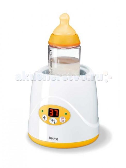 Beurer Нагреватель для детских бутылочек BY52Нагреватель для детских бутылочек BY52Универсальный подогреватель обеспечивает быстрый и щадящий разогрев детского питания. Функция поддержания равномерной температуры 35°C - 85°C. Цифровой светодиодный дисплей времени нагревания и температуры. Подходит для всех обычных бутылочек и стаканчиков. Специальный лифт позволяет легко и быстро извлечь бутылочку.   Особенности: 2 в 1: нагрев и поддержание температуры детского питания Время разогрева в зависимости от типа питания 3-18 мин. Поддержание равномерной температуры в диапазоне 35°C - 85°C Цифровой светодиодный дисплей установки времени нагревания и контроля температуры Светодиодный контрольный индикатор режима работы Специальный подъемник для удобного извлечения бутылочки Принадлежности можно мыть в посудомоечной машине   Технические характеристики:  Источник питания: 220 В Мощность: 80 Вт Размеры изделия: ~ 14 x 14 х 13,75 см  Вес в упаковке: ~ 0,77 кг<br>