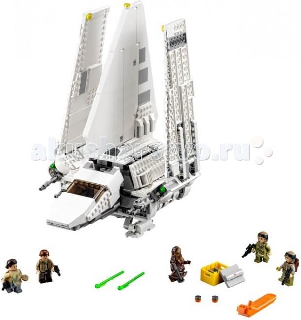 Lego Lego Star Wars 75094 Лего Имперский шаттл Тайдириум lego lego star wars 75094 лего звездные войны имперский шаттл тайдириум