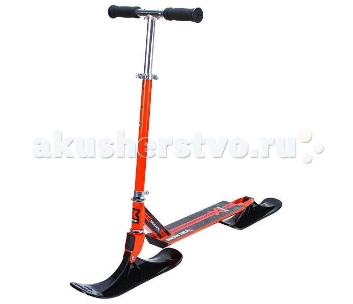 Снегокат Stiga Самокат Bike Snow Kick CrossСамокат Bike Snow Kick CrossStiga Снегокат - Самокат Bike Snow Kick Cross  Любителям самокатов и сноубордов она точно придется по вкусу. Прочная рама из усиленного алюминия выдержит снежные испытания и своего обладателя. На раме закреплена платформа для ног с шероховатой поверхностью, предотвращающая скольжение ноги.  Вместо колес модель оснащена двумя лыжами. Передняя лыжа самоката Stiga Bike Snow Kick Cross управляется с помощью поворота руля. Ручки дополнены мягкими накладками, согревающими руки и предотвращающими скольжение. Высота руля регулируется по росту.  Особенности: Платформа для ног с шероховатой поверхностью Форма лыжи карвинговая (закругленная, можно ехать задом-наперед) Передняя лыжа управляется с помощью поворота руля Ручки дополнены мягкими накладками Высота руля регулируется по росту Легкая конструкция Алюминиевая рама Складная конструкция Размер: 92 х 10 х 95 см Вес в упаковке 3,5 кг<br>