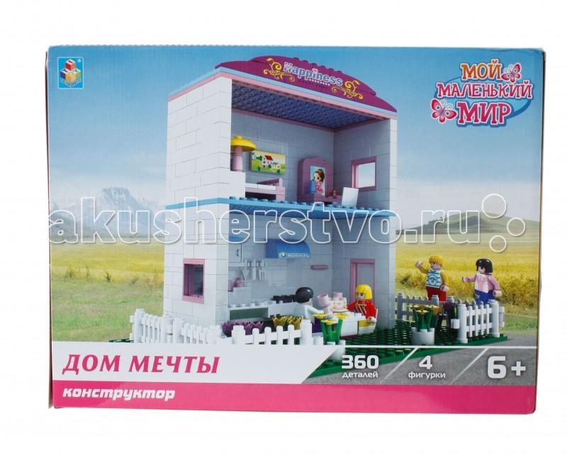 Конструкторы 1 Toy Мой маленький мир Дом мечты (360 деталей) 1 toy конструктор мой маленький мир дом мечты 360 деталей арт т57226