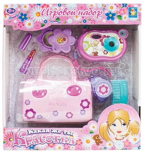 Игровые наборы 1 Toy Набор для девочек Красотка (6