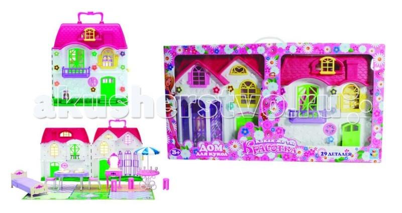 1 Toy Кукольный домик Красотка с мебелью 2 секции 28 деталейКукольный домик Красотка с мебелью 2 секции 28 деталейДома для кукол - одна из самых любимых игрушек у девочек!   Кукольные домики обладают широкими возможностям моделирования различных ситуаций кукольной жизни в игре.  1 TOY Красотка - это замечательный кукольный домик, который станет отличным подарком для любой девочки.   Играть с ним можно как в сложенном, так и в разложенном виде.   Удобный домик в виде чемоданчика, который можно носить с собой включает аксессуары для игровой обстановки.   Ваш ребенок будет с удовольствием играть с данным набором, придумывая различные сюжеты.<br>