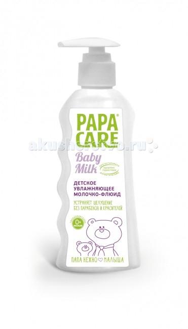 Косметика для новорожденных Papa Care Детское увлажняющее молочко 150 мл молочко papa care детское увлажняющее с помпой 150 мл