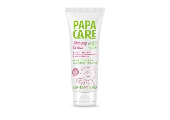 Косметика для мамы Papa Care Крем от растяжек 100 мл крем от растяжек mangosteen в аптеке