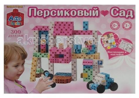 Конструктор Знаток ArTec Bloсks Персиковый сад 300 деталей