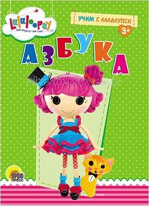 Книжки-картонки Проф-Пресс Книга Учим с Лалалупси. Азбука платье diesel 00s14d 0sapz 900