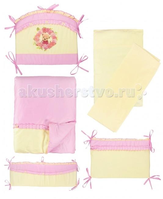 Комплект в кроватку Soni Kids Неженка (6 предметов)Неженка (6 предметов)Красивый комплект в кроватку из 6 предметов Soni Kids Неженка станет отличным подарком для родителей и обеспечит Вашему малышу крепкий и здоровый сон.   Ткань: импортный гладко окрашенный сатин, импортный набивной сатин. Состав: 100% высококачественный хлопок.  Наполнитель: антиаллергенный наполнитель в одеяло, подушку и защитые борта - холлофайбер.  Размеры: Пододеяльник- 140х110 см Простынка на резинке - 150х90 см Наволочка - 60х40 см Одеяло - 140х110 см Подушка - 60х40 см Бортик - 360х44 см (съемные чехлы)<br>