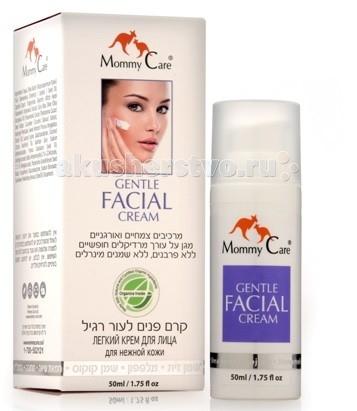 Косметика для мамы Mommy Care Легкий крем для лица 50 мл mommy care органическое мыло 200 мл