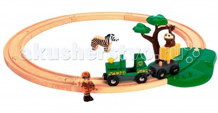 Brio Железная дорога Сафари игровой набор с мартышкойЖелезная дорога Сафари игровой набор с мартышкойЖ/д Сафари, игровой набор с мартышкой, ворующей груз,паровозик,2 фигурки, 17 элементов.  Игрушка детская железная дорога всегда радует детей и родителей. А для коллекционеров модели железных дорог не просто игрушки, а уникальные экспонаты для коллекции. Также если вы не знаете, что подарить ребёнку на день рождения, то всегда можете ему подарить модель железной дороги. Железную дорогу можно подарить и взрослому человеку и она станет как-бы отдушиной, обратит время вспять и взрослый дядька станет управлять поездом, радуясь как ребёнок.  Детская железная дорога соберет вечером вместе всю семью: так приятно проводить время среди близких и любимых, тем более за такой интересной игрой. Теперь вы можете отправиться в увлекательное путешествие по сафари-парку! Железная дорога пролегает по саванне. Мартышка с магнитиком на лапках крадет груз, когда паровозик проезжает мимо под ней. Фигурка человечка, фигурка зебры, груз на магните в комплекте. Набор универсален и подходит к другим наборам компании Brio. Игрушка изготовлена из лучших, экологически чистых материалов и абсолютно безопасна для детей.<br>