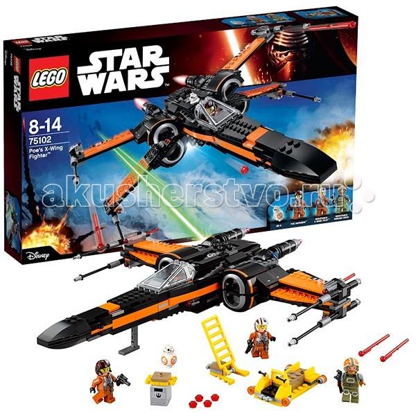Конструктор Lego Star Wars 75102 Лего Звездные Войны Истребитель ПоStar Wars 75102 Лего Звездные Войны Истребитель ПоКонструктор Lego Star Wars Звездные Войны Истребитель По - основан на основан на фильме Звездные Войны: Пробуждение Силы, премьера которого состоится в конце 2015 года.  Модель очень эффектная. Прозрачное стекло кабины поднимается. Там сидят пилот и дроид ВВ-8, а также хранятся дополнительные боеприпасы.  Транспорт отличается уникальной конструкцией крыльев. В базовом состоянии это стандартные крылья, а в полёте верхняя и нижняя часть крыла расходятся от вращения рычажка на верху фюзеляжа и транспортник в анфас принимает знаменитую Икс-образную форму. Это так называемые S-крылья. Сам корабль относится к классу X-wing. Пружинные лазерные орудия размещены на всех четырёх концах крыльев.  Под фюзеляжем закреплены подвижные шасси, а на корме – 4 удлиненных сопла двигателей.  Опорная ножка под носом фюзеляжа складывается и убирается.  В набор входят: 3 минифигурки с различным оружием и аксессуарами По Дэмерон, наземная команда Повстанцев, пилот истребителя Повстанцев, дроид-астромеханик BB-8. Также имеются трап и электрокар.  Конструктор собирается из 717 деталей.<br>