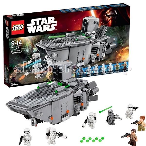 Конструктор Lego Star Wars 75103 Лего Звездные Войны Транспорт Первого ОрденаStar Wars 75103 Лего Звездные Войны Транспорт Первого ОрденаКонструктор Lego Star Wars Звездные Войны Транспорт Первого Ордена - основан на основан на фильме Звездные Войны: Пробуждение Силы, премьера которого состоится в конце 2015 года.  Транспортник выделяется функционалом и деталировкой. Чтобы штурмовики попали на борт транспортника, нужно поворотным механизмом в носовой части бронемашины опустить платформу-пандус. Вместимость отсека 4 фигурки. Заглянуть внутрь корабля можно сняв верхнюю панель.  Репульсорный двигатель, очень реалистичный и массивный, занимает почти всю кормовую часть. Тяжелое вооружение корабля включает двухзарядную вращающуюся пушку, стреляющую шипами, и две пружинные оружейные установки. Пилоты в кабину попадают через открывающийся люк.   Особенная фишка модели – прозрачные колёса имитирующую эффект антигравитационной подушки.  В набор входит 7 минифигурок с различным оружием и аксессуарами: 2 солдата Сопротивления 2 пехотинца Первого Порядка 2 штурмовика Первого Порядка капитан Фазма. Конструктор состоит из 792 деталей!<br>