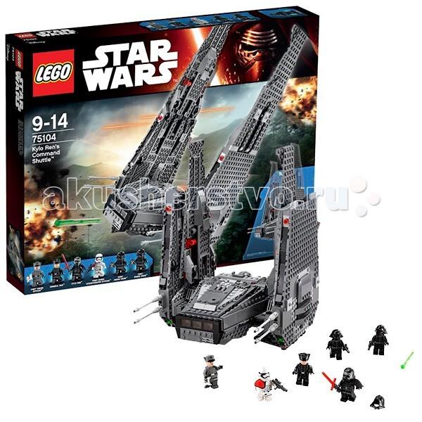 Конструктор Lego Star Wars 75104 Лего Звездные Войны Командный шаттл Кайло РенаStar Wars 75104 Лего Звездные Войны Командный шаттл Кайло РенаКонструктор Lego Star Wars Звездные Войны Командный шаттл Кайло Рена - основан на основан на фильме Звездные Войны: Пробуждение Силы, премьера которого состоится в конце 2015 года.  Это гигантский бронированный корабль инопланетного дизайна. В центре расположен фюзеляж. Впереди кабина с затемнёнными стеклами. Верхняя плита шаттла откидывается на петлях, открывая внутреннее устройство командной рубки. В кабину можно попасть и снизу, опустив трап при помощи рычажка, расположенного под фюзеляжем. Сзади расположен грузовая ниша с откидывающейся панелью. Ниже кабины расположены раскладывающиеся в полёте закрылки треугольной формы. Когдашаттл стоит, они складываются, образуя опоры. Сзади расположен карго-отсек. Внизу крыльев установлены спаренные пушки.  Особенностью корабля являются трансформирующиеся вертикальные крылья, которые удлиняются и фиксируются под воздействием поворотного механизма с прижимами.  В набор входят 6 минифигурок с различным оружием и аксессуарами: Кайло Рен генерал Хакс 2 минифигурки солдат из команда Первого Ордена офицер штурмовиков Первого Ордена. Конструктор состоит из 1005 деталей!<br>