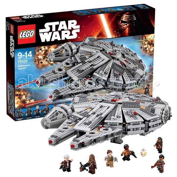 Конструктор Lego Star Wars 75105 Лего Звездные Войны Сокол ТысячелетияStar Wars 75105 Лего Звездные Войны Сокол ТысячелетияКонструктор Lego Star Wars Звездные Войны Сокол Тысячелетия - основан на основан на фильме Звездные Войны: Пробуждение Силы, премьера которого состоится в конце 2015 года.  Конструкция насыщена фантастическими элементами. Всё что возможно, открывается, крутиться, стреляет. Детально проработано вооружение корабля – лазерные турели, пружинные пушки, снаряды.  Доступ к внутренним частям корабля осуществляется через съемные панели. Детализация устройства корабля поразительна: люки, тайные отсеки, трап, гипердвигатель.  Всё, вплоть до голографических шахмат, заставляет верить, что это знаменитый звездолёт в миниатюре. Много открытий сулит эта крутая модель звездолета его владельцу.  И конечно Тысячелетний сокол не может без экипажа – Хана Соло и Чубаки, которые сидят в отсоединяемой кабине корабля.  В набор входит 6 минифигурок: Рей Финн Хан Соло Чубакка Тасу Лич головорез из шайки Канджиклаб дроид-астромеханик BB-8. Конструктор состоит из 1329 детали.<br>