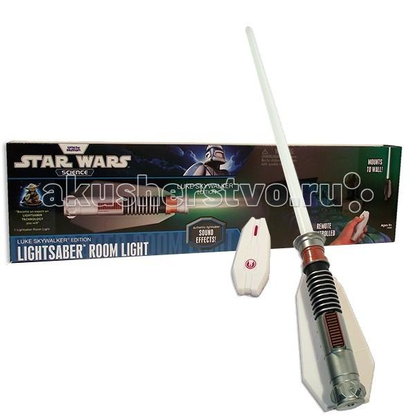 Светильник Star Wars Science Звездные Войны Световой меч Люка СкайуокераScience Звездные Войны Световой меч Люка СкайуокераСветильник Star Wars Science Звездные Войны Световой меч Люка Скайуокера. Светильник в точности копирует световой меч Люка Скайуокера - и своим размером, и внешним видом. Меч собирается из нескольких элементов после чего может быть повешен на стену.   В коробке находятся все необходимые элементы: сам клинок, электронная начинка, детали рукояти, крепление на стену, а также пульт управления светильником. Включать и выключать светильник можно как нажимая кнопку непосредственно на нем самом, так и с помощью пульта на ИК управлении.  Включенный, он будет гореть спокойным зеленым светом, совсем как клинок меча Люка Скайуокера в фильмах. Более того, при включении вы услышите те самые знаменитые звуки включения кино-мечей, которые невозможно не узнать и нельзя ни с чем перепутать.  Порадуйте Вашего маленького джедая — купите ему собственный световой меч!  Для работы требуются батарейки 5 x AAA / LR03 1.5V (в комплект не входят).<br>
