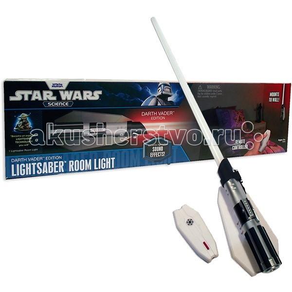 Светильник Star Wars Science Звездные Войны Световой меч Дарта ВейдераScience Звездные Войны Световой меч Дарта ВейдераСветильник Star Wars Science Звездные Войны Световой меч Дарта Вейдера - светильник-меч вешается на стену, но прежде чем повесить, его необходимо собрать, делается это достаточно просто, а в коробке находятся все необходимые элементы: сам клинок, электронная начинка, детали рукояти, крепление на стену, а также пульт управления светильником.  Включать и выключать светильник можно как нажимая кнопку непосредственно на нем самом, так и с помощью пульта на ИК управлении. Включенный, он будет гореть несильным красным светом, совсем как меч Дарта Вейдера в фильмах. Более того, при включении вы услышите те самые знаменитые звуки включения кино-мечей, которые невозможно не узнать и нельзя ни с чем перепутать.  Для работы требуются батарейки 5 x AAA / LR03 1.5V (в комплект не входят).<br>