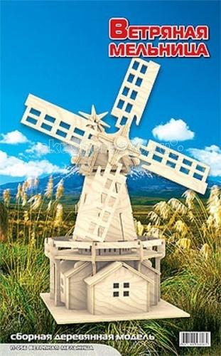 Конструкторы Мир деревянных игрушек (МДИ) Сборная модель Ветряная мельница
