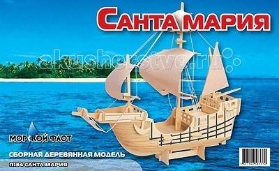 Конструкторы Мир деревянных игрушек (МДИ) Сборная модель Санта Мария