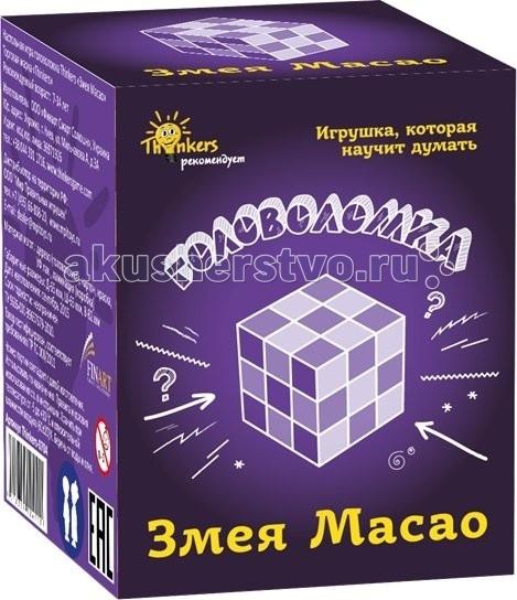 Настольные игры Thinkers Головоломка Змея Масао dilemma головоломка алмазный куб 2