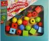 Деревянная игрушка Alatoys Шнуровочка 20 деталей