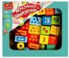 Деревянная игрушка Alatoys Шнуровочка с цифрами 25 деталей 3 шнура