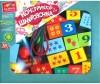Деревянная игрушка Alatoys Шнуровочка с цифрами 30 деталей 3 шнура