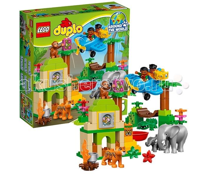 Конструктор Lego Duplo 10804 Лего Дупло Вокруг света АзияDuplo 10804 Лего Дупло Вокруг света АзияКонструктор Lego Duplo 10804 Лего Дупло Вокруг света: Азия  Непроходимые азиатские джунгли таят в себе множество загадок. Чтобы познакомиться с их экзотическими обитателями, нужно воспользоваться услугами опытного гида, который предложит несколько вариантов путешествий. Можно отправиться к стенам древнего храма, окружённого высокими деревьями и лианами. В его многочисленных залах живут проворные обезьянки, которые с огромным интересом встречают всех приезжающих туристов.   Второй маршрут лежит вдоль быстрой реки. В её водах водятся зубастые крокодилы, поэтому необходимо использовать надёжную лодку и чётко выполнять все указания проводника. Часто на берегу реки можно встретить и других хищников, пришедших на водопой. За ними лучше всего наблюдать с подвесного деревянного моста, закреплённого между высоким холмом и пальмой.   Если столь близкое соседство с дикими животными Вам не по душе, тогда гид посоветует сесть в кабину легкомоторного самолёта и совершить головокружительный полёт над густыми лесами и извилистыми реками. Такое путешествие Вы точно запомните надолго!  В наборе Лего 10804 Вы найдёте кирпичики с изображением сидящей в цветах лягушки, драгоценностей, бамбука и бабочки, а также фигурки путешественников и животных: обезьянка, тигр, семья слонов, крокодил и рыба.  Размер самолёта в собранном виде составляет 10х14х15 см.  Количество деталей: 86 шт.<br>