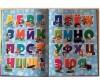 Devar Kids Книга Живая Азбука 3D