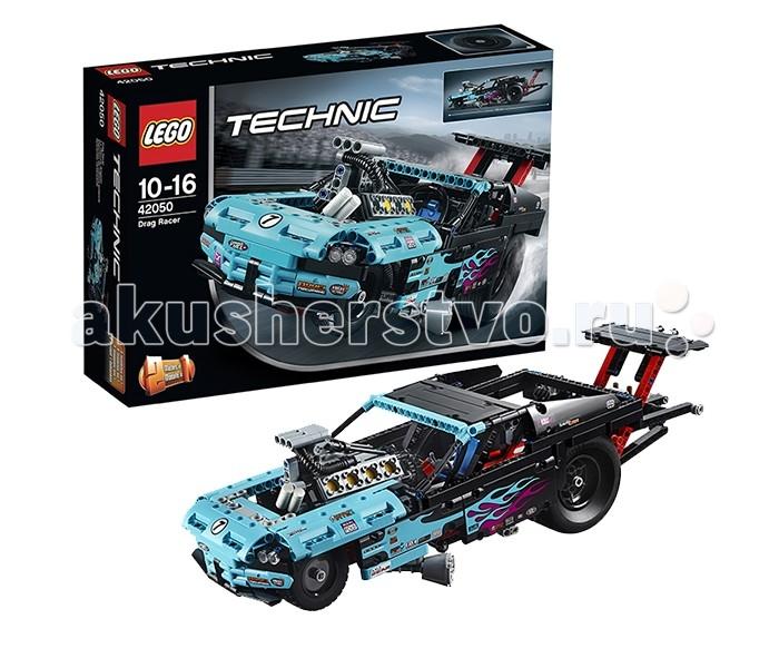 Конструктор Lego Technic 42050 Лего Техник ДрагстерTechnic 42050 Лего Техник ДрагстерКонструктор Lego Technic 42050 Лего Техник Драгстер   Драгстер из набора Лего 42050 – это по-настоящему крутое транспортное средство с множеством реалистичных функций. Его оригинальный дизайн приковывает внимание. Цветовая гамма, сочетающая в себе насыщенный чёрный и контрастный голубой оттенок, идеально подходит для участия в крупных заездах и шоу. Нанесённые на двери наклейки в виде языков пламени добавляют динамичности и стиля. Передняя часть драгстера представлена массивным капотом.   Кроме логотипов спонсоров, эмблем соревнований и номера гонщика, его отличительной особенностью уваляется уникальная радиаторная решётка, нижний обвес, две пары круглых фар и огромный восьмицилиндровый двигатель. Благодаря открытой конструкции все его части доступны для изучения и игры. Также можно воспользоваться функцией подъёма капота, чтобы увидеть две выхлопные трубы, гибкие шланги, воздухозаборник и поршни, которые активно двигаются во время гонки.  Кабина водителя также прекрасно детализирована. В ней есть удобное кресло, приборная панель и спортивный руль. За кабиной установлено специальное колёсико, предназначенное для управления передними колёсами. Вращая его, можно идеально маневрировать и плавно входить в повороты. Задняя часть драгстера представляет собой совокупность трёх основных элементов.   Огромные колёса обеспечивают максимальное сцепление с трассой, прямоугольный спойлер улучшает аэродинамические характеристики кузова, а система балок и колёсиков позволяет драгстеру ездить только на задней оси. Такой трюк возможен благодаря рычагу, закреплённому под днищем и выполняющему функцию своеобразного домкрата.  Размер драгстера в собранном виде составляет 13х46х16 см.  Количество деталей: 647 шт.<br>