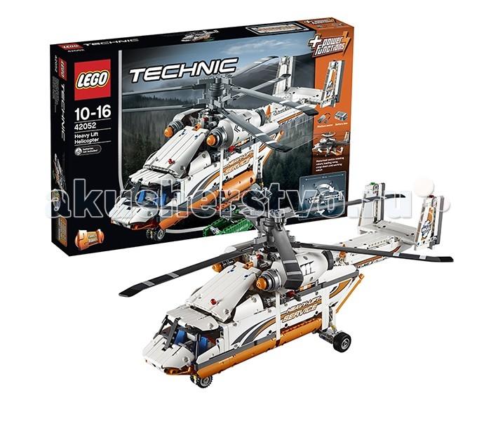 Конструктор Lego Technic 42052 Лего Техник Грузовой вертолетTechnic 42052 Лего Техник Грузовой вертолетКонструктор Lego Technic 42052 Лего Техник Грузовой вертолет   Грузовой вертолёт из набора Lego 42052 представляет собой прекрасно детализированную модель, которая порадует Вас не только своим масштабом, но и обилием активных функций. Корпус вертолёта выполнен из деталей классического оранжево-белого цвета с добавлением наклеек и логотипов транспортной компании. Спереди видна кабина пилота, оборудованная приборной панелью, двумя синими креслами и навигационными огнями.   Под кабиной предусмотрена ниша для установки батарейного блока и мотора Power Functions, входящих в комплект. Они отвечают за работу всех подвижных систем, кроме хвостового стабилизатора и двух закрылков, которые управляются вручную. Часть крыши вертолёта может приподниматься, давая возможность заглянуть внутрь и рассмотреть сложное строение трансмиссии. Её главной задачей является передача мощности от мотора к несущим винтам. По сути это первая и наиболее важная функция модели, демонстрирующая вращение двух трёхлопастных пропеллеров в противоположных направлениях. Такая соосная схема строения винтов значительно повышает грузоподъёмность летающего транспортника. Переведя закреплённый на фюзеляже рычаг во второе положение, можно задействовать хвостовой пандус. Он плавно опустится и создаст удобный заезд для любых, даже крупногабаритных грузов.   С противоположной стороны вертолёта тоже присутствует рычаг управления. Согласно расположенным над ним наклейкам-подсказкам его работа связана непосредственно с грузовым отсеком. Находясь в правом положении, рычаг открывает и закрывает симметричные створки днища, а переходя налево, регулирует длину спрятанной внутри лебёдки.   Следует отметить, что лебёдку можно использовать как вертикальный подъёмник во время полёта или, протянув её через открытый пандус, как буксир для тяжёлых контейнеров. Также к активным функциям вертолёта можно отнести надёжное шасси, с