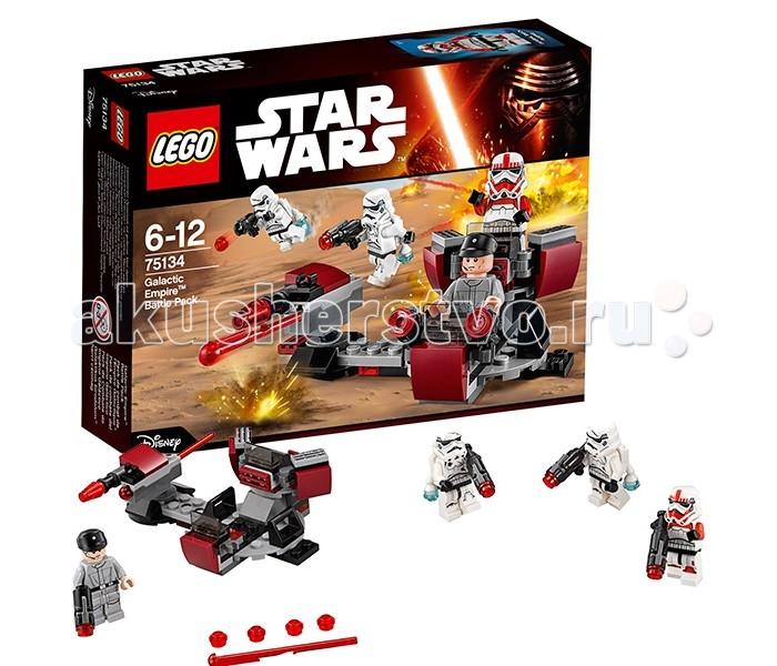 Lego Lego Star Wars 75134 Лего Звездные Войны Боевой набор Галактической Империи конструктор lego star wars боевой набор галактической империи 109 элементов 75134