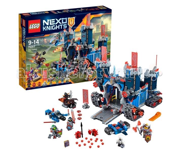 Конструктор Lego Nexo Knights 70317 Лего Нексо Фортрекс мобильная крепостьNexo Knights 70317 Лего Нексо Фортрекс мобильная крепостьКонструктор Lego Nexo Knights 70317 Лего Нексо Фортрекс - мобильная крепость   Чтобы защитить Королевство от нападений бесчисленной армии лавовых монстров, рыцари используют мобильную крепость под названием Фортрекс. Это очень оригинальная постройка, выполненная из деталей сине-серого цвета и сочетающая в себе классические элементы средневековья и ультрасовременные технологии. В основе конструкции лежат четыре системы колёс, окружённых гусеничными лентами, и четыре башни с голограммными флагами и спутниковыми антеннами.   С трёх сторон видны неприступные стены, а спереди – ворота, в которых спрятан дискомёт, направленный против монстров малого размера. Для врагов повыше и посильнее предусмотрен полноценный защитный комплекс. Он активируется автоматически во время опускания ворот и состоит из 2 шестизарядных пушек, 2 наземных орудий и вращающегося гигантского арбалета, возвышающегося над главным входом. Дополнительные спаренные лазерные пушки установлены на малых башнях. Управлять ими можно из бойниц со встроенными рулевыми рычагами.  Благодаря функции трансформации Фортрекс способен распахиваться, давая возможность заглянуть внутрь и рассмотреть интерьер. В главном зале предусмотрен круглый рыцарский стол с 4 подвижными креслами. Над столешницей часто появляется голограмма Мерлока 2.0, следящего за пополнением НЕКСО Сил и дающего советы по борьбе с монстрами.   В левой части крепости располагается тренировочная комната, в которой можно оттачивать навыки фехтования или стрельбы по мишеням. Напротив обустроен кухонный уголок. В нём хозяйничает шеф-повар Эклер, готовый порадовать рыцарей прохладительными напитками или сытным обедом. В самом отдалённом уголке Фортрекса, под дозорной вышкой одной из башен организована темница с прочными решётками. В ней содержатся монстры, которых удалось поймать или взять в плен.  Размер крепости в распахнут