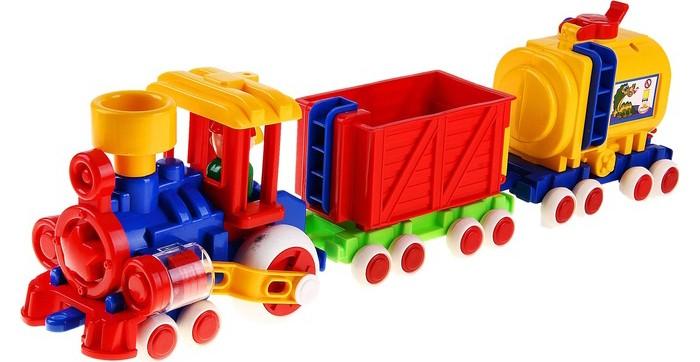 Железные дороги Форма Паровозик Ромашка с 2 вагонами Детский сад
